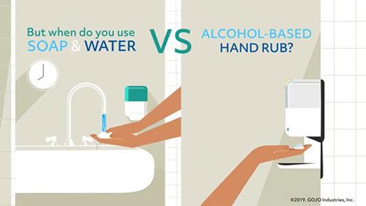 sanitizer versus soap
